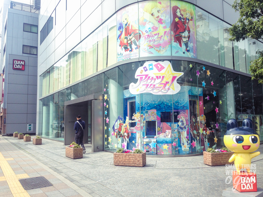 Bandai Office Japan