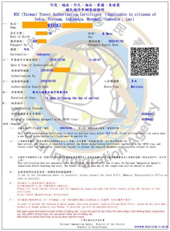 Cara Gampang Bikin Visa Taiwan