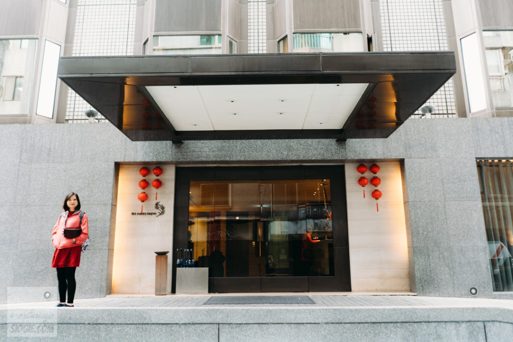 review les suites hotel taipei daan - siogie.com