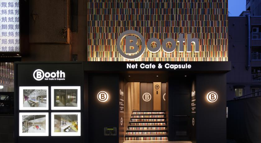 Review Booth Netcafe & Capsule