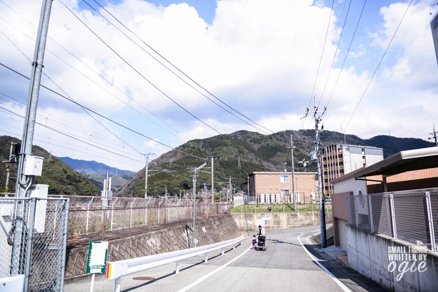 Umahori Japan