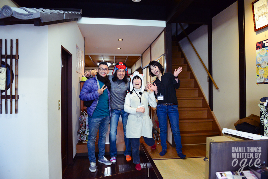 Guest House Gajyun Kyoto