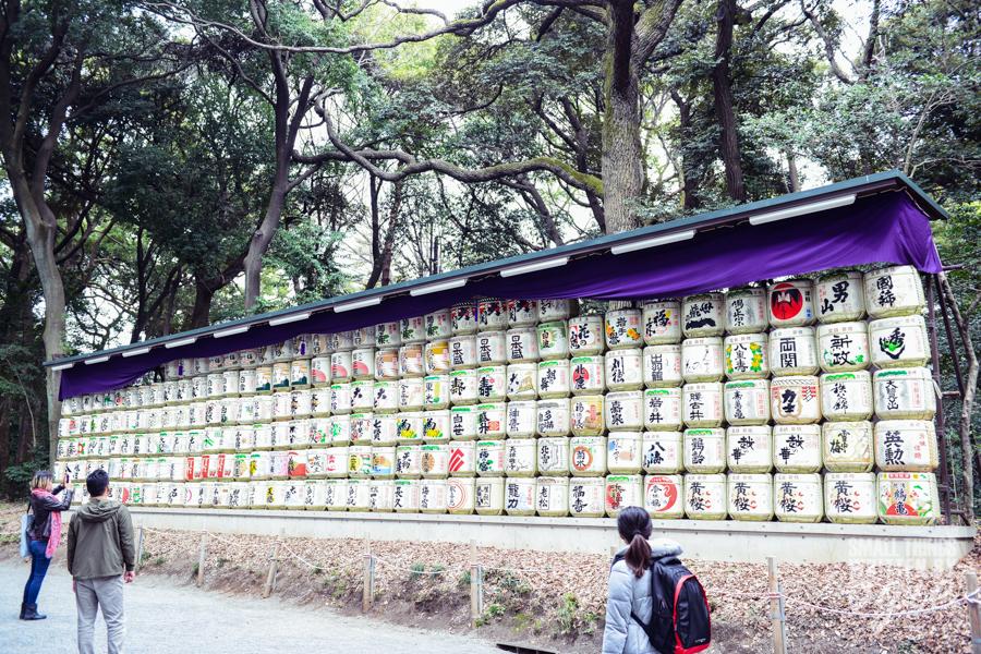 Jalan ke Jepang Bagian 3